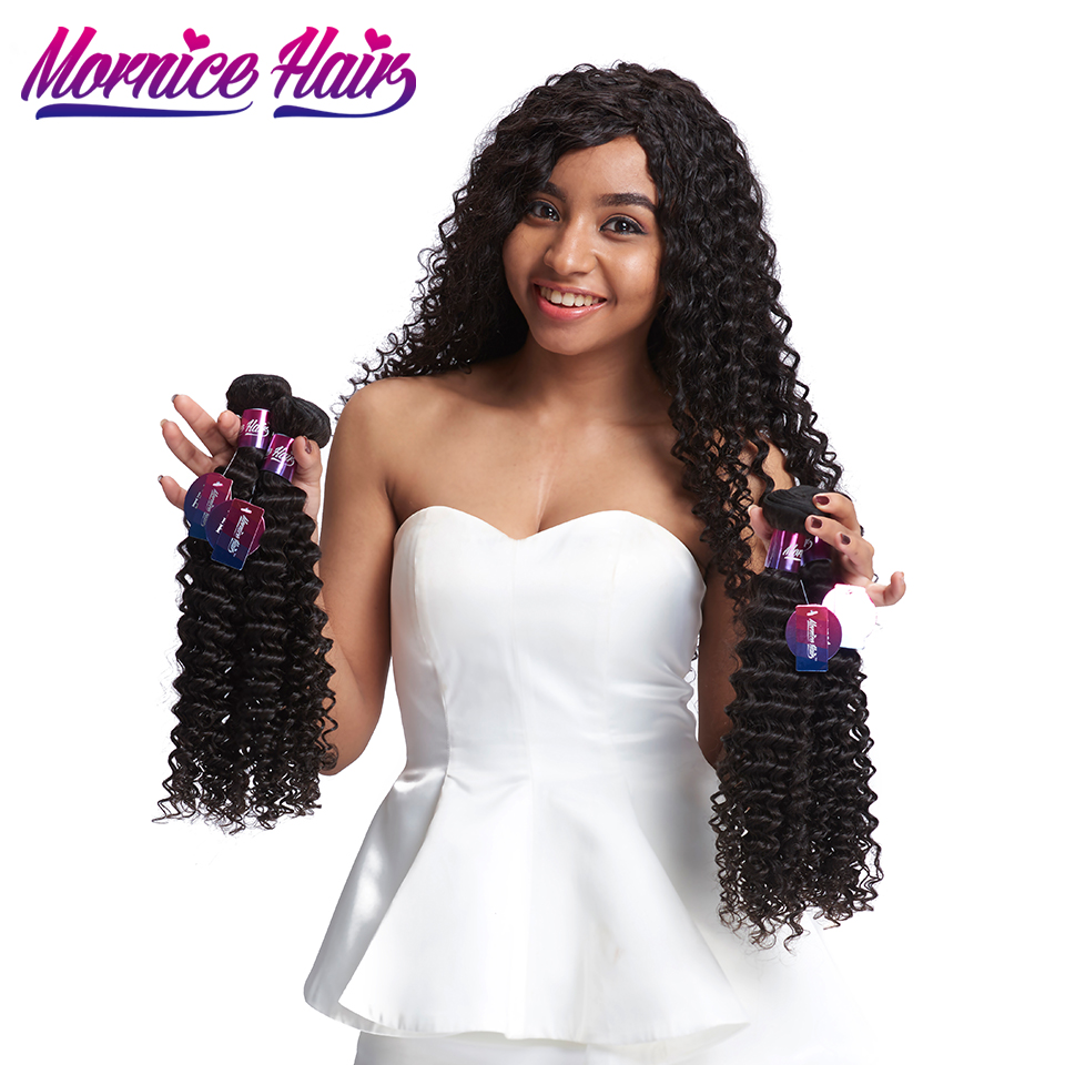 Mornice Hair Products 100 Human Hair Bundles Non Remy Hair Weave Bundles Natural Color Deep Wave