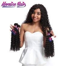 Mornice продукты волос 100% Человеческие волосы Связки (bundle) не Волосы Remy Weave Связки Natural Цвет глубокая волна бразильский волос