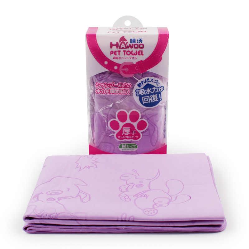 Exportado para o Japão PVC encaixotado camurça toalha absorvente cão de Estimação gato banho toalha de pano de lavagem de carro