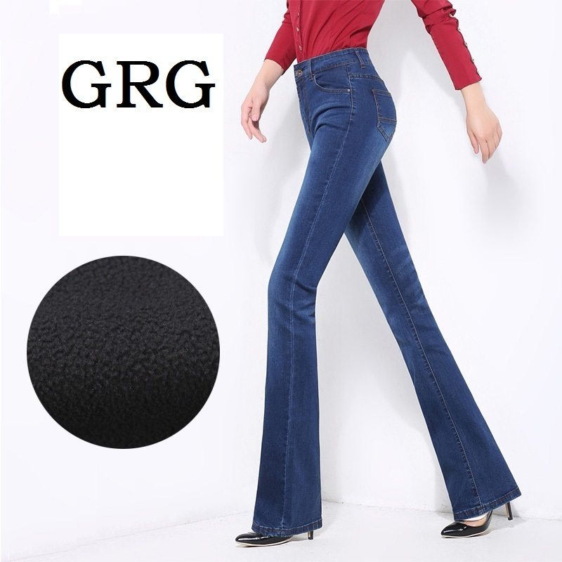 Free Shipping High Quality Women Winter Plus Velvet Boot Cut Jeans Girls Fashion Bell bottom trousers