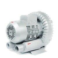 High pressure vortex fan vortex pump Aquarium oxygen pump suction pump high pressure blower high power