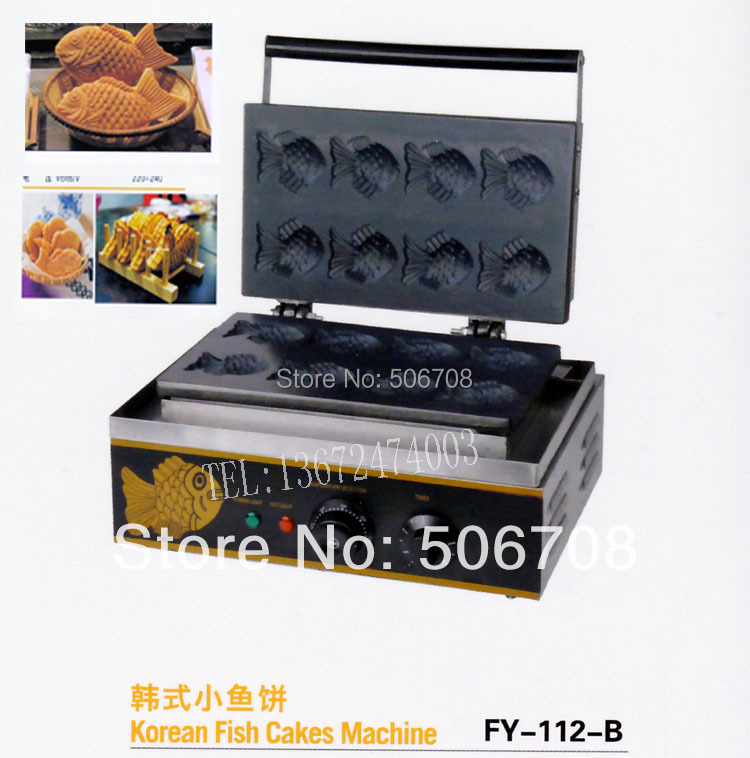Electric 220V / 110v 8 pcs Mini fish waffle maker Taiyaki machine