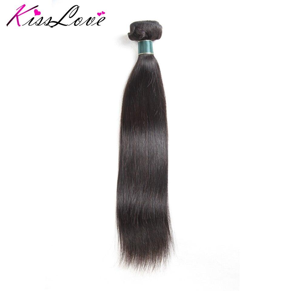Kiss Love Hair Brazilian Straight Wave Hair Bundles Weave Bundles 1/3 Piece Hair Extensions 100% Remy Hair