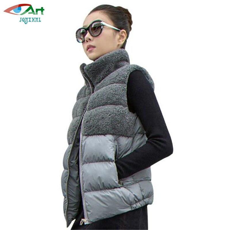 JQNZHNL Vest Women Autumn Short Section 2018 Winter New Large size Women Jacket Vest Loose Warm