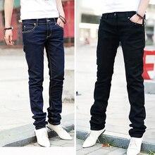 Men's jeans Stylish Men Casual Jeans