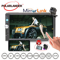 Audio Stereo With Rear View Camera Mirror Link Mutimedia GPS Navigation Bluetooth 7023D 7'' Car Radio MP3/MP4/MP5 player 2 Din