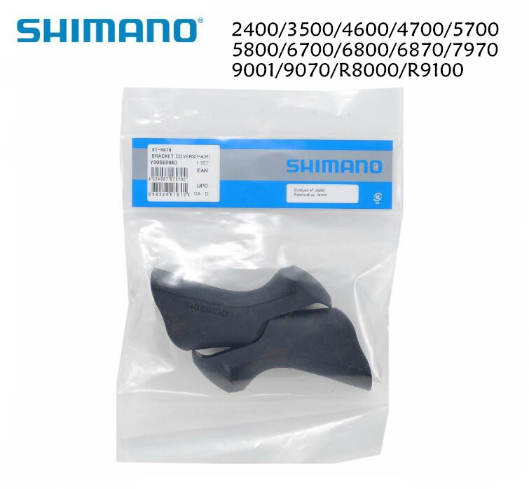 Shimano Road bike 2400/3500/4600/4700/5700/5800/6700/6800/6870/7970/9001/9070/R8000/R9100 Shift brake lever bracket Cover hood shimano ultegra st 6700 shift brake lever 2 10s road bike shifter 6700 20s