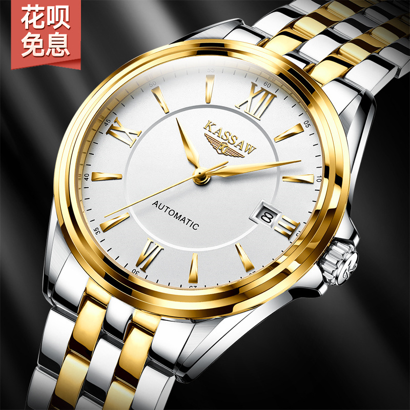 Original KASSAW hommes montres de luxe marque perpétuel calendrier Auto mécanique hommes horloge en acier saphir Relogio Masculino - 5