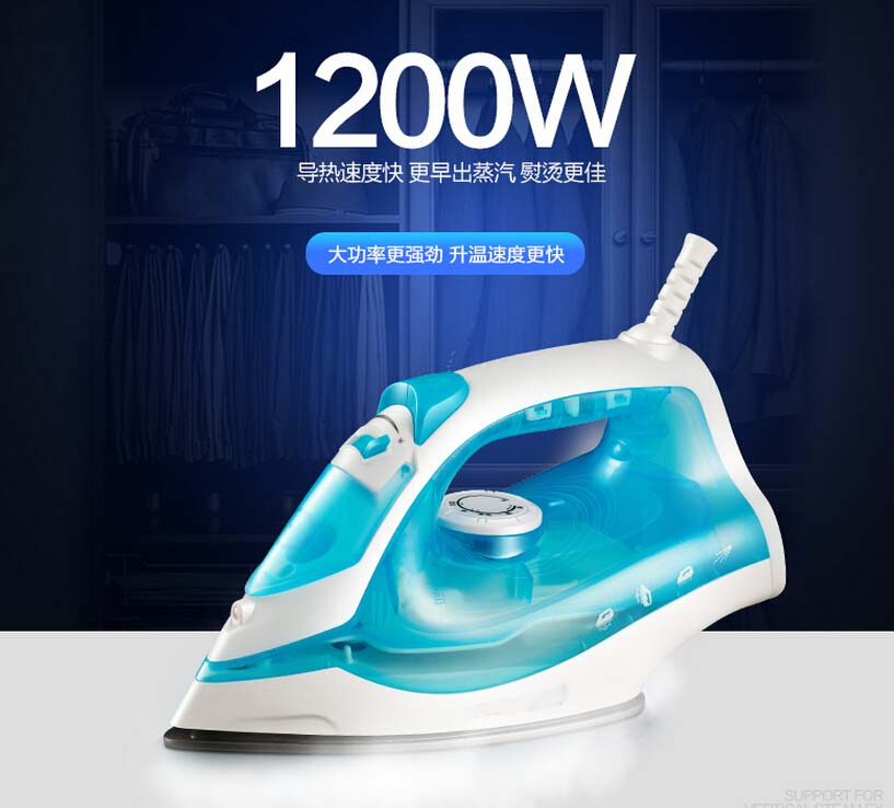 220V 1200W steam iron Teflon plate with 130ml water tank