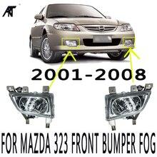 Противотуманная фара для автомобиля переднего бампера противотуманная фара с лампой для Mazda 323 для Mazda 323 для Protege 2001-2008 для Astina Lantis 1,8 4D 5D
