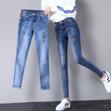 Fashion Jeans For Women High Waist Elastic Embroidery Casual Hole Denim Pants Skinny Pencil Pants Female Trousers Stretch Jeans