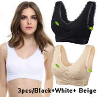 3pcs/set Front Cross Side Buckle Wireless Lace Bra Breathable Sport for Women