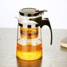 Удобный чайник с фильтром на одной кнопке высококачественные