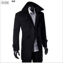 Бесплатная доставка новый 2016 Моды утолщение двубортные пальто цю дон длинные мужская одежда шуба