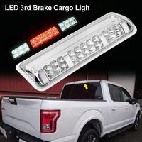 High Mount Dual Row LED 3rd Brake Cargo Light Tail Lamp For Ford F150 Explorer Sport