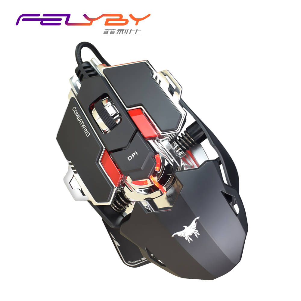 FELYBY multifunction high-quality USB wired mouse & gaming mouse sets for computer | professional programmable maus