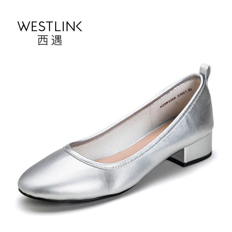 Popular Simple Silver Heels-Buy Cheap Simple Silver Heels lots ...