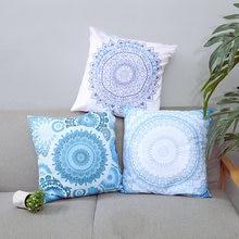 Чехол для подушки hippie mandala rund с помпоном в богемном