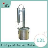 12л красная медь двойная башня самогон дистиллятор семья пивоварения оборудование изготовления спирта виски бренди водка