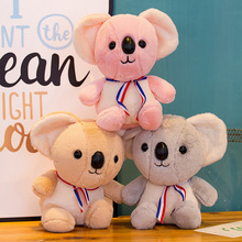 23cm Creative Cute Koala Plush Toy Stuffed Animal Doll Soft Pillow Girls Birthday Gift Children Toys