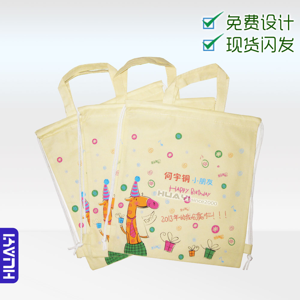 Lovely Multi Color Logo Printing Nonwoven Bags Reusable