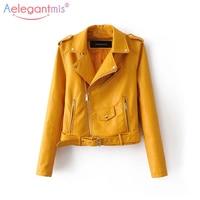 Куртка яркого цвета из кожзама