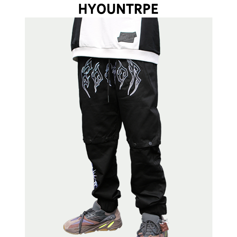 Fashion Detachable Button Pants Men Hip Hop Loose Fit Elastic Waist Joggers New Spring Summer Casual High Street Drawstring Pant
