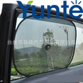 2 Tablets Air Black Grid Car Sun Shade Static Stickers Ultraviolet-proof Sunscreen Insulation Good Light Transmission