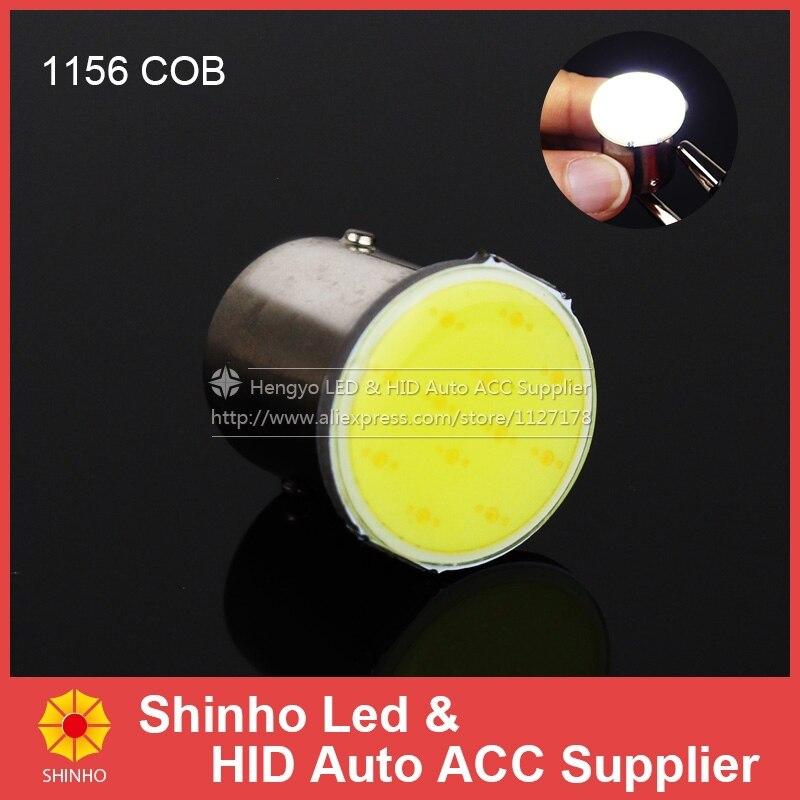 10Pieces/lot Super High Power Cob Led Light S25 1156 BA15S Led COB 2W Auto Car Signal Reverse Led Lights White Color 12V DC