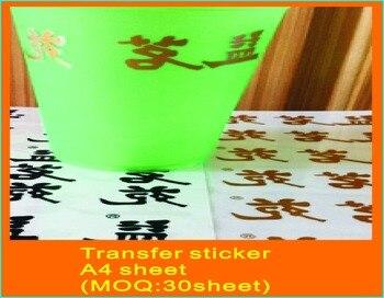 Transfer sticker  printing by sheet/A4 30 sheet