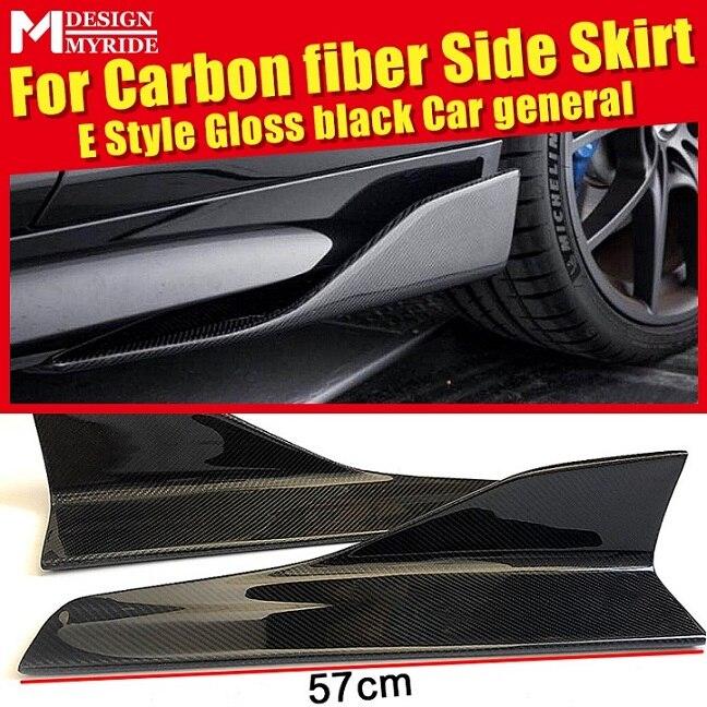 Для Porsche 918 боковая юбка, комплект для тела из углеродного волокна, блестящая черная Автомобильная боковая юбка, спойлер Porsche 918 E-боковая пове...