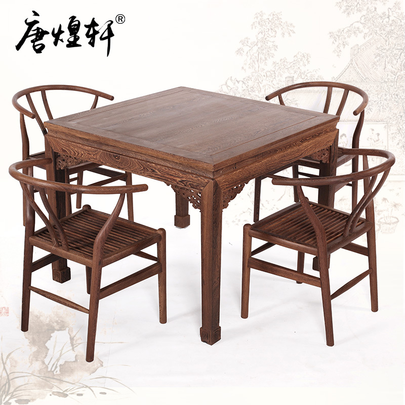 Tang Huangxuan Padauk Classical Square Table Wood Table Chinese Mahogany Table Leisure Style