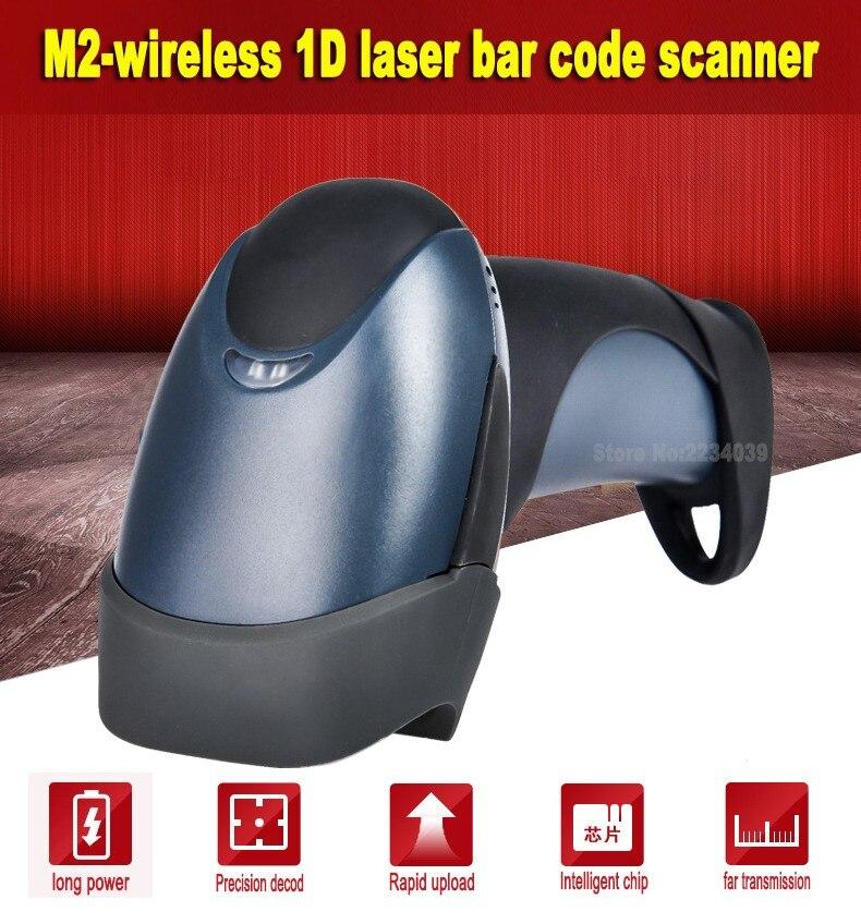 Cheap bar code scanner