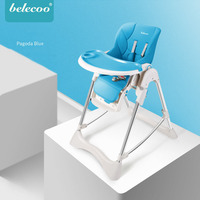 Belecoo baby chair high chair Folding versatile and lightweight Russia free post