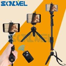 Sale Yunteng YT-1288 Selfie Sticks Handheld Monopod+Yunteng 228 Mini Tripod for Digital camara / Cell phone / Samsung iPhone 5 6 7