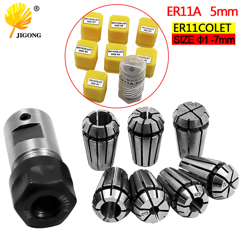 7pcs High Carbon Steel ER11 Spring Collet 1mm 2mm 3mm 4mm 5mm 6mm 7mm With 5mm ER11A Extension Rod Motor Shaft Holder