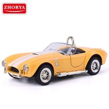 amarillo simulación modelo coche