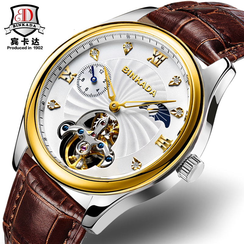 все цены на 2016 Luxury Brand BINKADA Automatic Mechanical Watches Men Waterproof Moon Phase Tourbillon Watch Calendar Leather Wristwatch в интернете
