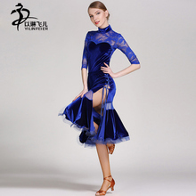 2017 New tango latin dance costume women dance skirt  latin dance competition costumes Lace leotard+ Skirt for girls