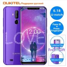 OUKITEL C12 6,18 «Android 8,1 мобильный телефон MT6580 4 ядра 2G Оперативная память 16G Встроенная память отпечатков пальцев 3g 3300 mAh смартфон Face ID