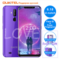 OUKITEL C12 6.18 Android 8.1 Mobile Phone MT6580 Quad Core 2G RAM 16G ROM Fingerprint 3G 3300mAh Smartphone Face ID