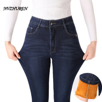NVZHUREN Super Warm Winter Female Jeans Denim Warm Velvet Skinny Jeans Woman Plus Size Pants Women