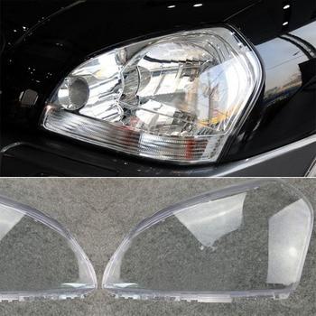 цена на 1 Pair Car Headlight Left+Right Headlamp Clear Lens Cover For HYUNDAI TUCSON 2005 2006 2007 2008 2009 Headlight Lens Cover