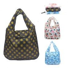 Large-capacity tote bag reusable Oxford cloth shopping portable shoulder cartoon green folding