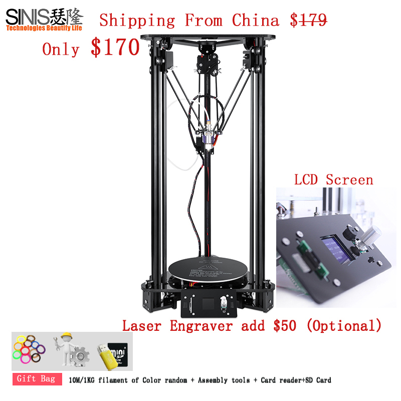 Акрил + Алюминий Frame Delta 3D-принтеры комплект меню на нескольких языках с Smart выравнивания BMP лазерный гравер 3d печатная машина