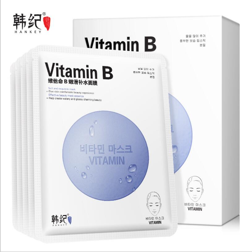 Beauty & Health Rational 10pcs/pack Whiting Skin Face Mask Korea Water Jet Vitamin Hydrating Moisturizing Sheet Mask Cosmetic Skin Care Facail Mask Face