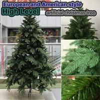 US Euro Style 2.1Meters High Grade Artificial Christmas Tree Christmas Holiday Commodities Christmas necessities Fake Pinetree