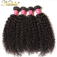 Nadula Hair 1 Bundle Brazilian Curly Hair Extensions Machine Double Weft 100 Remy Human Hair Weave