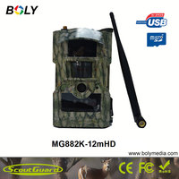 Scoutguard SG570 12mHD Automatic Surveillance Device For Guarding And Recording Intrusion Trail Camera For Security And