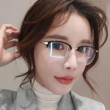 COOLSIR Blue Light Blocking Glasses Anti Computer Metal Frame Vintage Goggles HD Reading Flat Mirror UV400